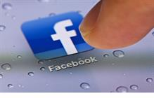 German court rules Facebook account can pass to user's heirs after death
